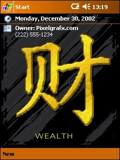 Chinese symbol Wealth by  by Pixelgrafx.com