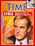 Hafez Assad / TIME Cover: December 19, 1983, Art Poster by TIME Magazine