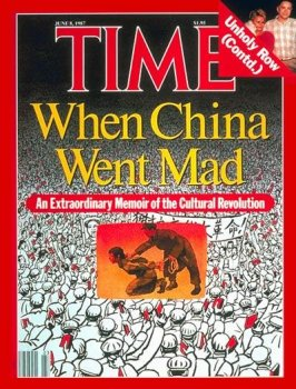 Memoir of the Cultural Revolution, A / TIME Cover: June 08, 1987, Art Poster by TIME Magazine