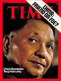 Teng Hsiao-ping / TIME Cover: January 19, 1976, Art Poster by TIME Magazine