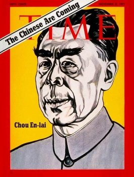 Chou En-lai / TIME Cover: November 08, 1971, Art Poster by TIME Magazine