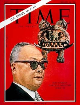 Marshal Chen Yi / TIME Cover: February 26, 1965, Art Poster by TIME Magazine