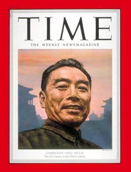 Chou En-lai / TIME Cover: June 18, 1951, Art Poster by TIME Magazine