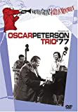 Norman Granz Jazz In Montreux Presents Oscar Peterson Trio '77 - movie DVD cover picture