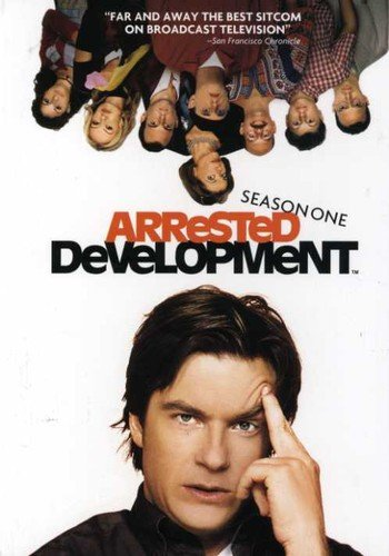 Buy The arrested development DVD