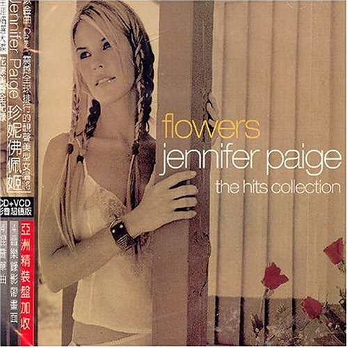 Flower: The Hits Collection