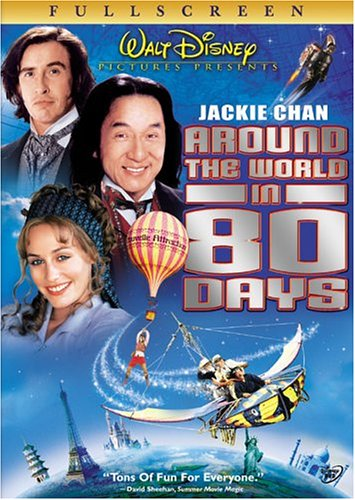 Around the World in 80 Days  DVD