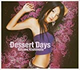 Album cover for Dessert Days