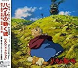 Ost/Howl's Moving Castle