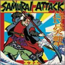 Cover de S.A. // SAMURAI ATTACK !