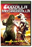 Godzilla Vs Mechagodzilla 1974 - movie DVD cover picture