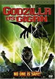Godzilla vs. Gigan (1972) (Movie)