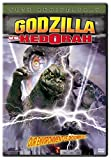 Godzilla vs. Hedorah (1971) (Movie)