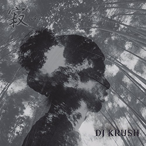 DJ Krush - Jaku - Zortam Music