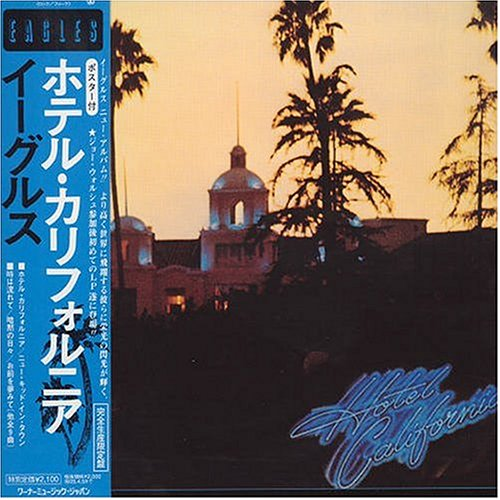 Original album cover of Hotel California by The Eagles