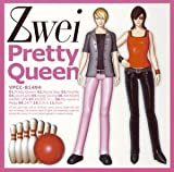 Pochette de l'album pour Pretty Queen(初回盤)(DVD付)