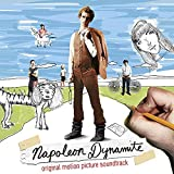 Napoleon Dynamite (Music from the Motion Picture) - Various Artists
