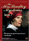 Mrs Bradley Complete Set:Speedy Death