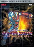 Watch Kikaider