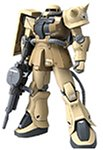 GUNDAM FIX FIGURATION [ZEONOGRAPHY] # 3005 F2ザクa