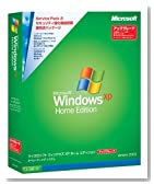 Microsoft Windows XP Home Edition Service Pack 2 通常版