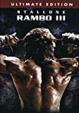 Rambo III (1988) (Movie)
