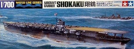 Japanese World War 2 Aircraft Carrier Shokaku Picture.
