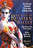The Magic of Russian Ballet / The Nutcracker, Return of the Firebird, Petrushka, Scheherazade, Essential Ballet, Kirov Ballet DVD