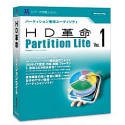 HD革命/Partition Lite Ver.1