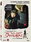 The Twilight Samurai - movie DVD cover picture