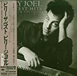 Greatest Hits, Vols. 1 & 2 (1973-1985) [Japan 2008]