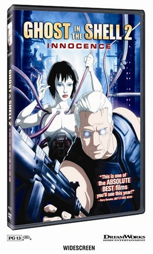 Ghost in the Shell II: Innocence / Призрак в доспехе II: Невинность (2004)