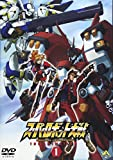 スーパーロボット大戦 ORIGINAL GENERATION THE ANIMATION 1