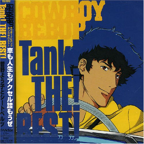 Cowboy Bebop Tank: The Best