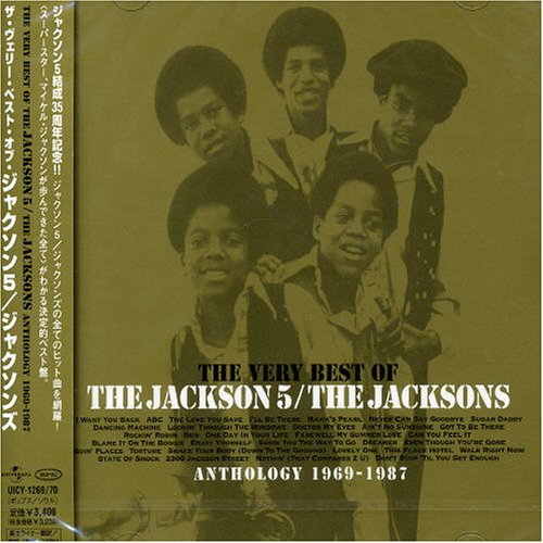 Jacksons - Very Best Of The Jacksons (Disc 2) - Zortam Music
