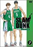 SLAM DUNK VOL.7