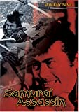 Samurai Assassin - movie DVD cover picture