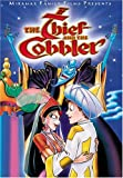 Thief and the Cobbler - movie DVD cover picture