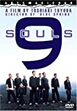 9 Souls - movie DVD cover picture