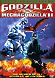Godzilla vs. Mechagodzilla II (1993) (Movie)