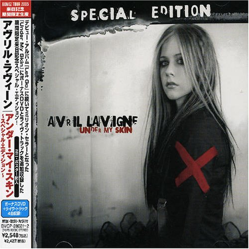 Avril Lavigne. Under My Skin: Special Japan Tour Edition. Cover Under My