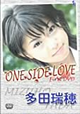 ONE SIDE LOVE
