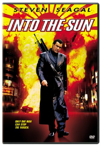Into the Sun / К солнцу (2005)