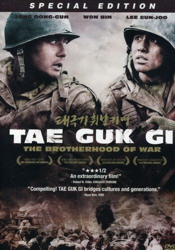 Taegukgi hwinalrimyeo / Tae Guk Gi: The Brotherhood of War / Тхэгыкки (38-я паралель) (2004)