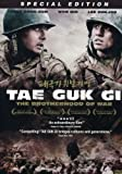 Tae Guk Gi - The Brotherhood of War - movie DVD cover picture