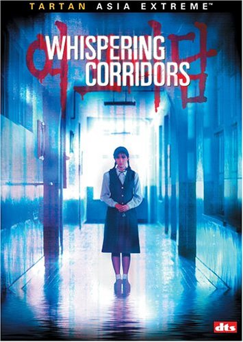 Whispering Corridors (1998) Movie