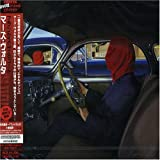 Albumcover für Frances the Mute