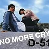 Copertina di album per No More Cry