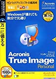 Acronis True Image Personal (税込\1980 説明扉付きスリムパッケージ版)