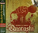 Quarashi Guerilla Disco Album Lyrics